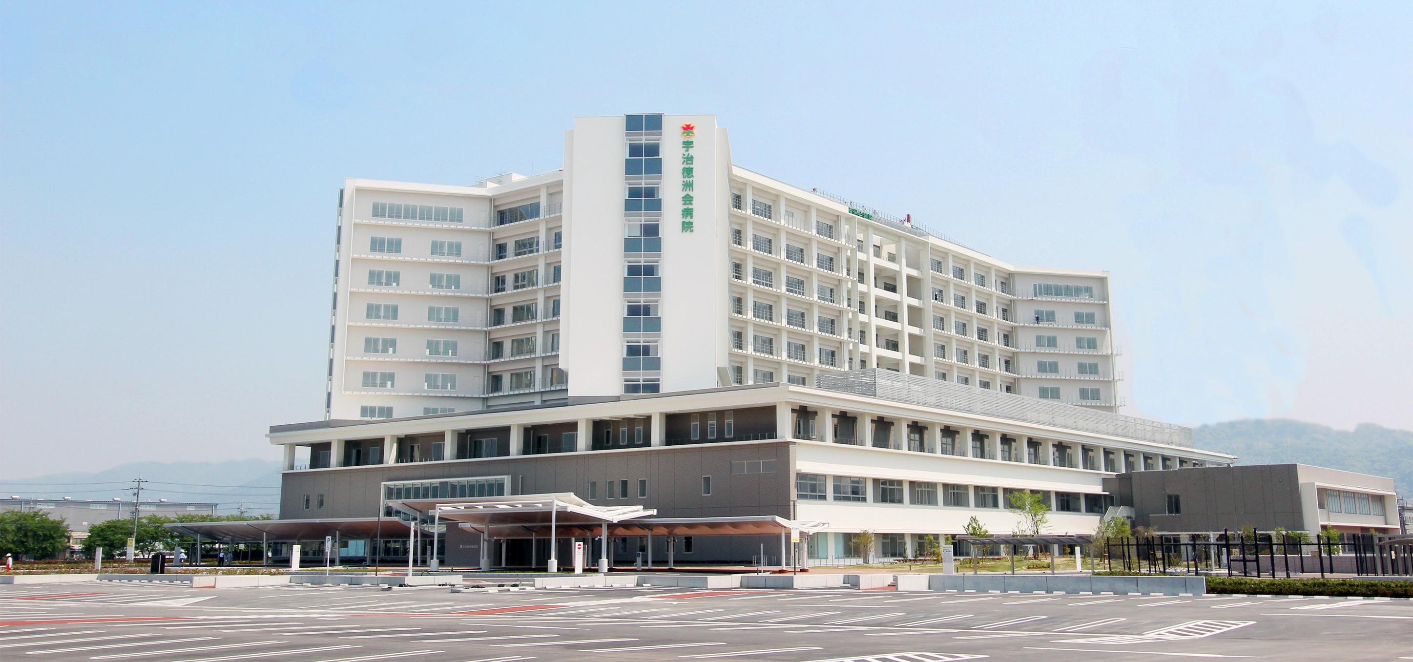 西部 コロナ 高砂 病院 高砂市「高砂西部病院」の職員が新型コロナウイルスに感染